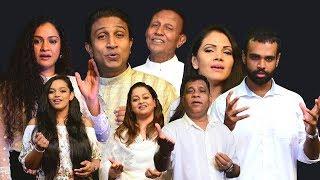 Kanduleli Matha Yali Godanegemu | Malani Jayarathne | Various Artist