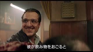 マダム・ジョーカー(11)
