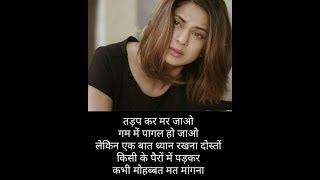Dard bhari shayari in Hindi | After breakup sad shayari image in Hindi | as creation