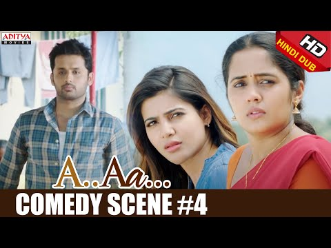 A Aa Scenes || Samantha Comedy Scene#4 | Nithiin, Samantha | Trivikram | A Aa (Hindi Dubbed Movie)