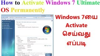 How to Activate Windows 7 Ultimate OS Permanently in Tamil | Maths Solution