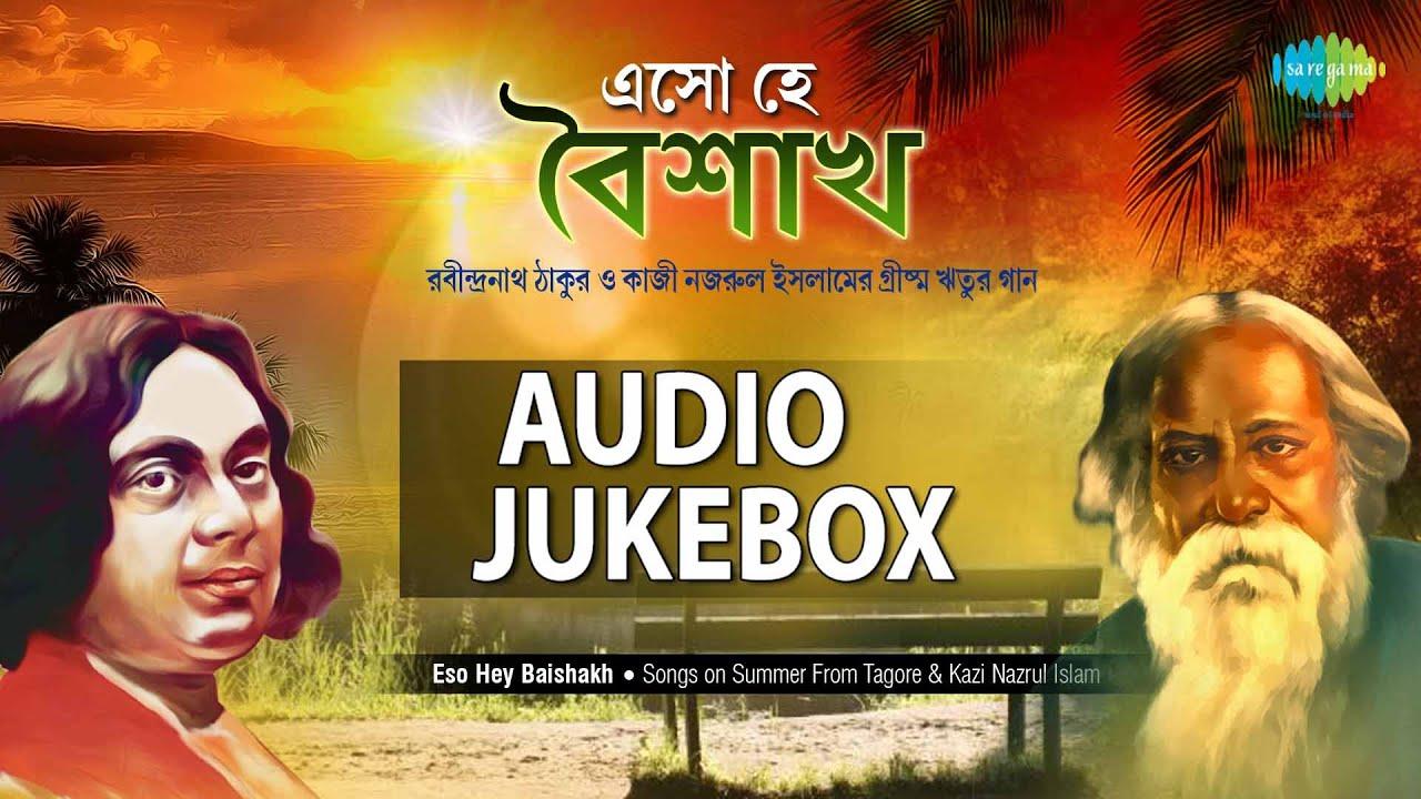 Songs on summer from Tagore & Kazi Nazrul| | Bengali Eso Hey Baishakh sangeet jukebox