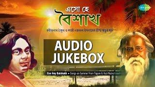 Songs on summer from Tagore & Kazi Nazrul    Bengali Eso Hey Baishakh sangeet jukebox
