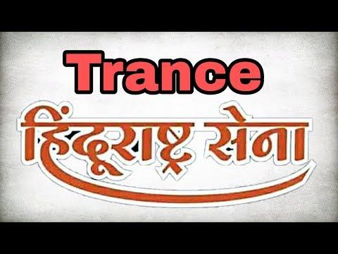 Hindu Rashtra Sena Nagar Shahar Full Trance