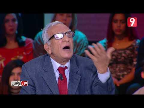 من تونس - الحلقة 7 الجزء الثاني