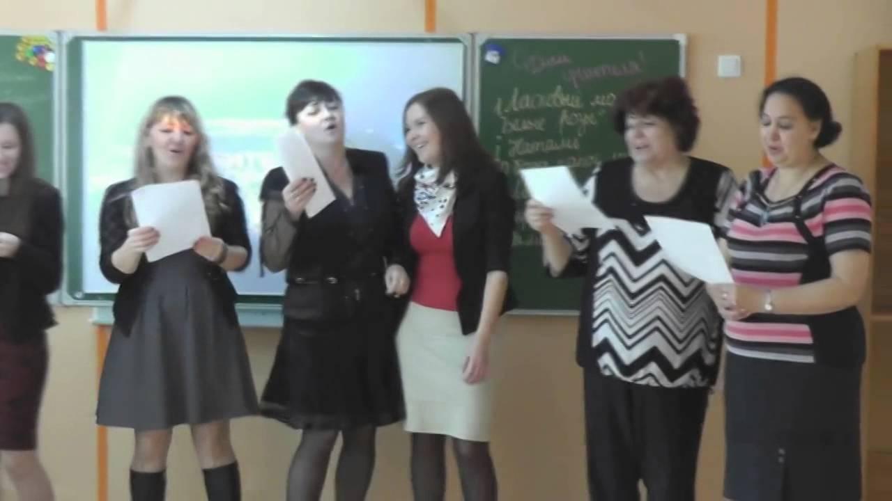 День учителя в школе 186. - YouTube