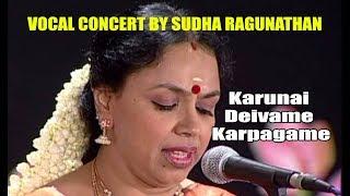 Karunai Deivame Karpagame : By Sudha Ragunathan
