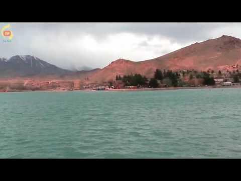 بند قرغه Qargha Lake