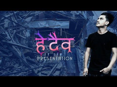 हे दैव - HEY DAIBA - Dr. Sam   New Nepali Rap Song