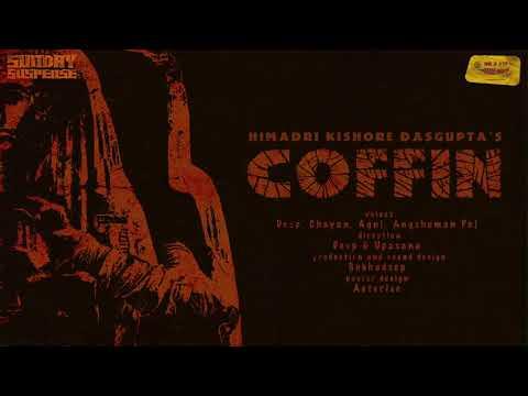 #sundaysuspense-|-coffin-|-himadri-kishore-dasgupta-|-mirchi-bangla