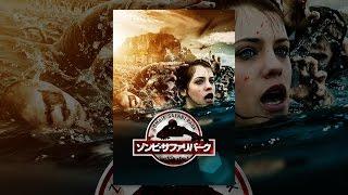 ゾンビ・サファリパーク(吹替版) thumbnail