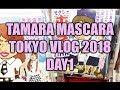 tokyo vlog day 1 sextoys shisha alcohol