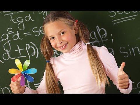 Повышаем IQ ребенка - Все буде добре - Выпуск 472 - 02.10.2014 - Все будет хорошо