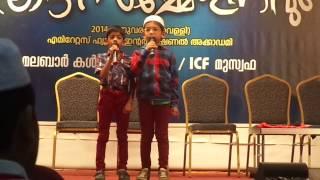 Rafid Muneer Nabidina Song 2014