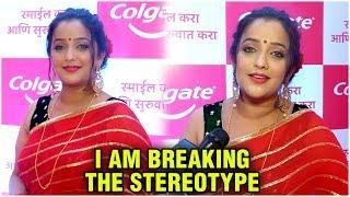 "Zee Marathi Awards 2019 | ""I Am BREAKING THE STEREOTYPE! मला आवडतं जाड रहायला"" - Shevanta"