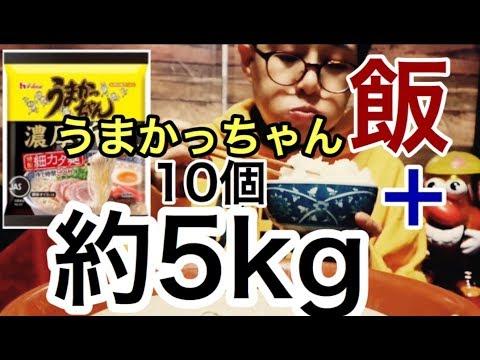 大食い九州ゆうたらうまかっちゃんラーメンライス