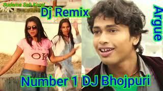 Din par Din Latke Song DJ Bhojpuri Dine Par Din Duno Latake Dj Song डाइन पर दीन डूनो लेटेक डीजे गीत