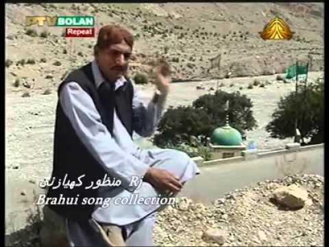Ustad Azeem Jan m.shi Brahui song c Manzoor Kiazai