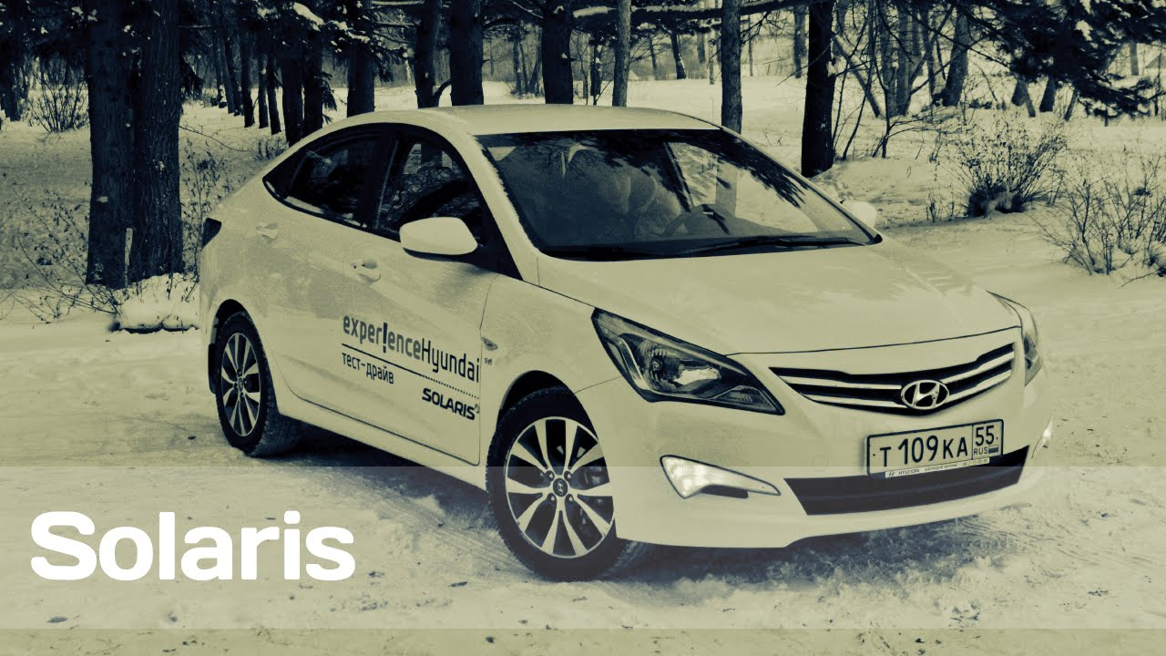 Бизнес-новость. В Москве представлен новый Hyundai Solaris - YouTube