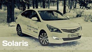 Test drive New Hyundai Solaris 2015 Тест драйв Обновленный Хендай Солярис 2015 смотреть