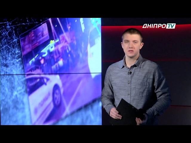 ПроДніпро. Події за 21.01.19