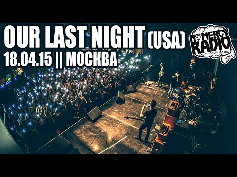 Our Last Night - Dark Horse (Katy Perry cover) .NOMERCY RADIO (MOSCOW 18.04.2015). YOTASPACE
