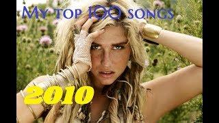 My top 100 songs of 2010