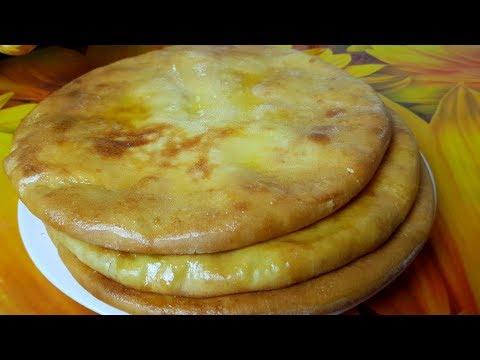 Лепёшки с картошкой и сыром на кефире, цыганка готовит. Хычины. Gypsy Cuisine.
