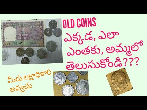 How to get indian money in used books on ebay