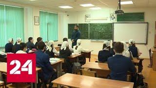 Фото В Чечне улучшились результаты ЕГЭ - Россия 24