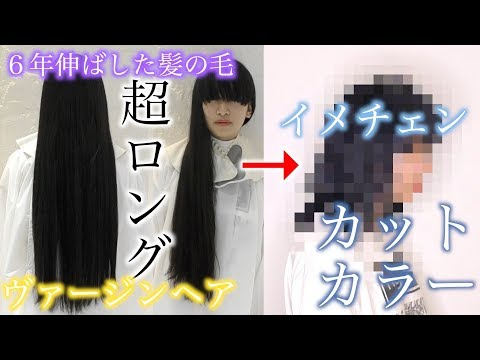【35cm断髪!!】くろちびが誰だか分からなくなった!!