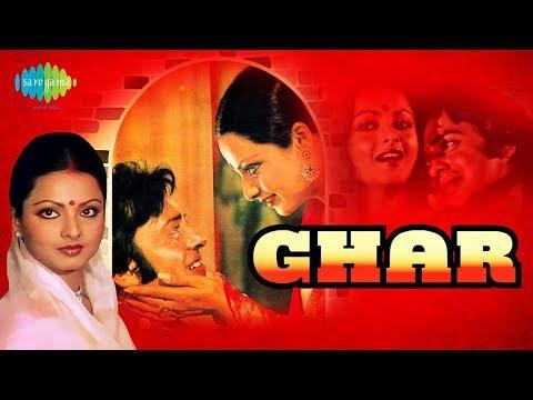 Aapki Aankhon Mein Kuch - Ghar (1978)