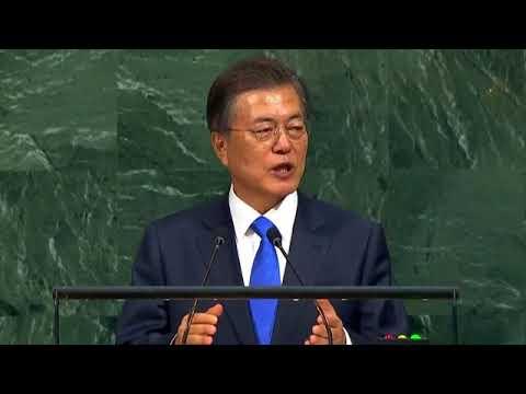 韓国の文在寅ムン・ジェイン大統領9/21国連総会