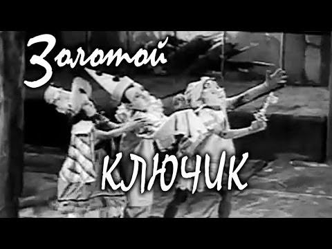 Все песни из Х Ф Приключения Буратино все песни mix