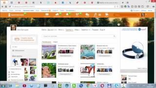 Как найти в Одноклассниках ссылку и id профиля и группы