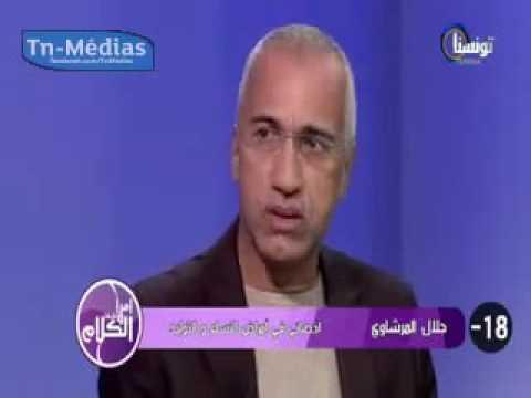 L'homosexualité en Tunisie   مرا و عليها الكلام