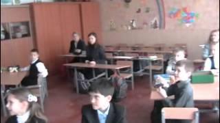Школа №16 Кременчуг 3-а кл.