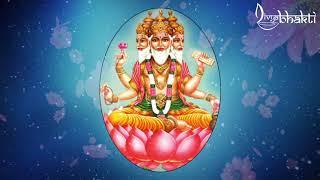 Brahma Gayatri Mantra With Lyrics Powerful Chants for Peace Success.mp3