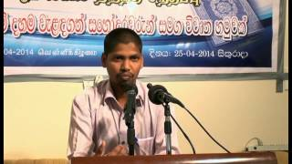 New Muslim Story -Tamil