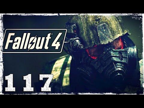 Смотреть прохождение игры Fallout 4. #117: Психбольница.