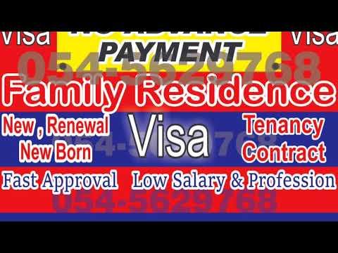 FAMILY RESIDENCE VISA RENEWAL0097154-5629768