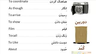 Learn to Speak Persian FAST: For Beginners - Lesson 9 - What time is it ? - Part 11