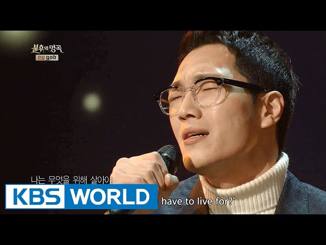 Kim Feel - Road | 김필 - 길 [Immortal Songs 2]