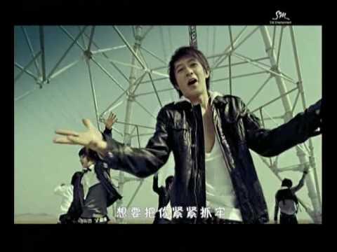 [MV] Super Junior M - Me