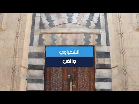 إبراهيم عيسى: ما قاله الشعراوي يقوله أي متطرف أو سلفي أو إرهابي  - 05:57-2019 / 11 / 15