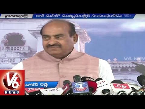 TDP MP JC Diwakar Reddy Criticizes YS Jagan | Call Money Issue | Hyderabad