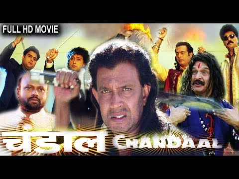 Chandaal  Mithun Chakraborty  Sneha  Puneet Issar  Bollywood Full HD Movie