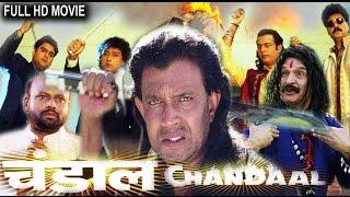 Chandaal | Mithun Chakraborty | Sneha | Puneet Issar | Bollywood Full HD Movie |