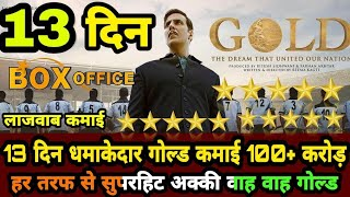 gold movie collection