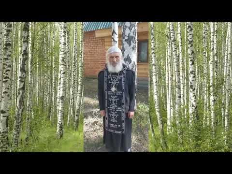 Ответ Коли Романова (схиигумена Сергия) мужу Натальи Поклонской на разрыв  с царебожниками.